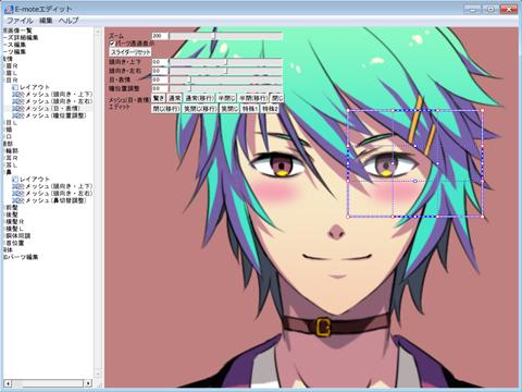 press_sample01.jpg(167641 byte)