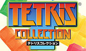 SEGA AGES 2500 Series Vol.28 Tetris Collection