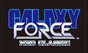 SEGA AGES 2500 Series Vol.30 Galaxy Force II: Special Extended Edition