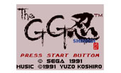 The GG 忍