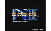 Phantasy Star III Generations of Doom